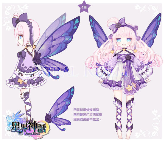 File:Luna Concept 2.JPG