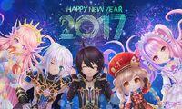 Senshi Happy New Year 2017