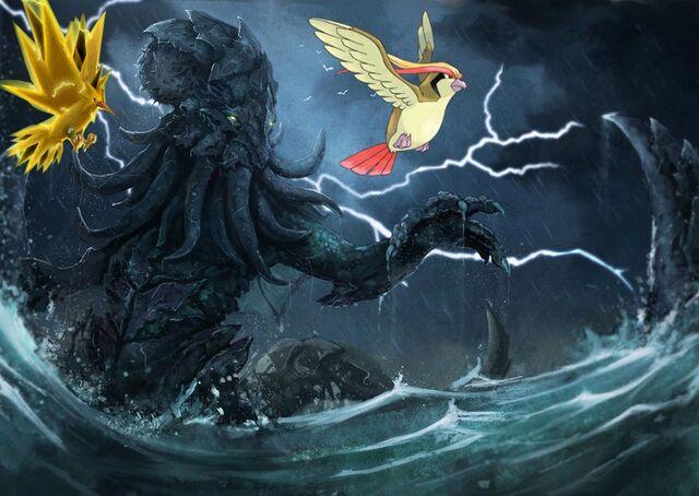 File:StormGod.jpg