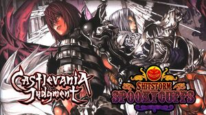 Castlevania Judgement Thumb