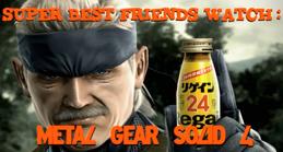 Metal Gear Solid 4 Orange Text