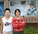 台灣性別人權協會