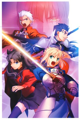 File:Fate unlimited code(PS2)cover.jpg