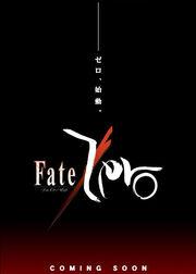 Fate Hollow Ataraxia 109