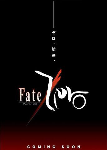 File:Fate Hollow Ataraxia 109.JPG