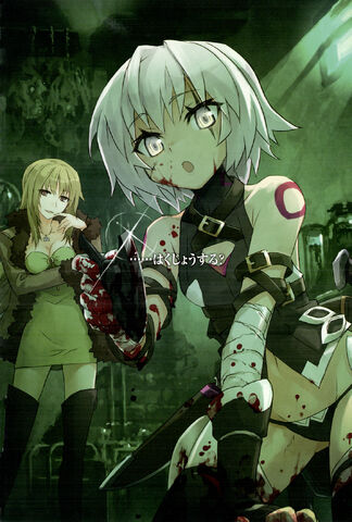 File:Assassin and Reika.jpg