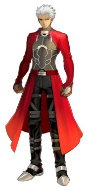 Archer (Fate Extra).png