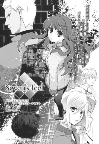 File:Femc novel cover.jpg