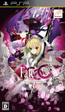 Файл:Fate Extra CCC PSP game.jpg