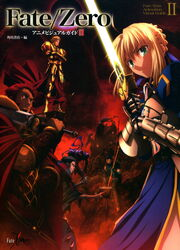 Fate zero anime visual guide 2