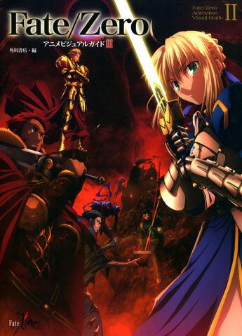 File:Fate zero anime visual guide 2.jpg