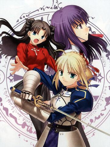 Tập tin:Fate-stay night pc cover.jpg