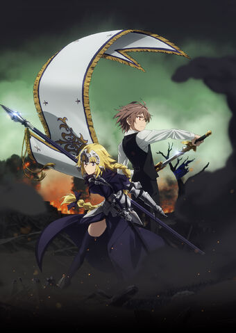 File:FateApocrypha Key 3.jpg