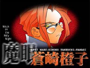 File:Touko mahou early design.png