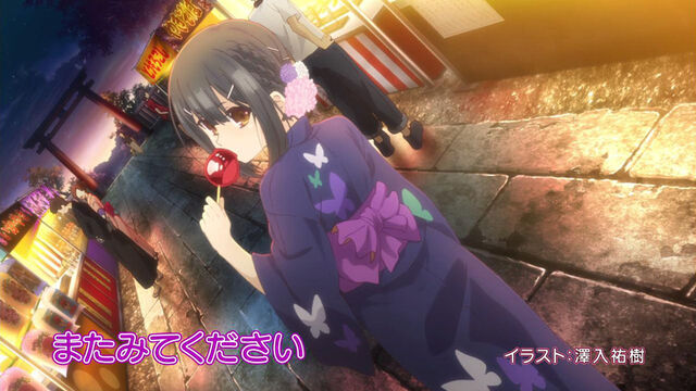 File:Fate kaleid liner Prisma Illya Zwei! End Card 09.jpg