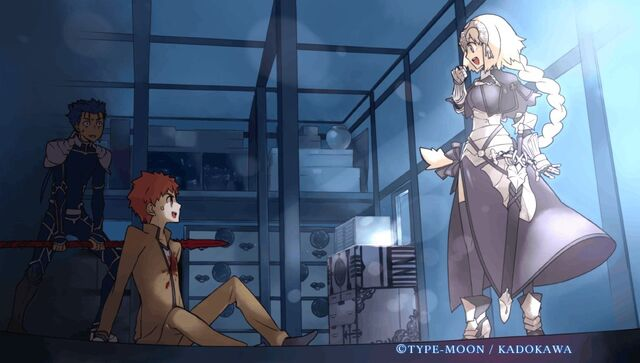 File:Capsule Servant shirou jeanne end.jpg