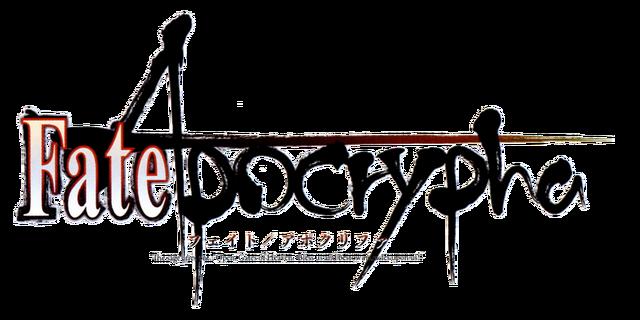 Файл:FateApocrypha logo.png