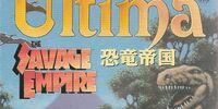 SNES-Port of Savage Empire