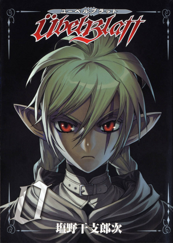 File:Volume 0 cover.png