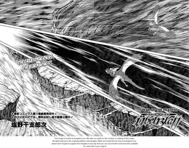 File:Chapter 105 cover.png
