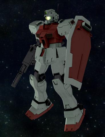 File:RGM-79CS GM.png