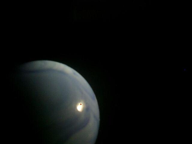 File:Kidasuna Red UFO.jpg
