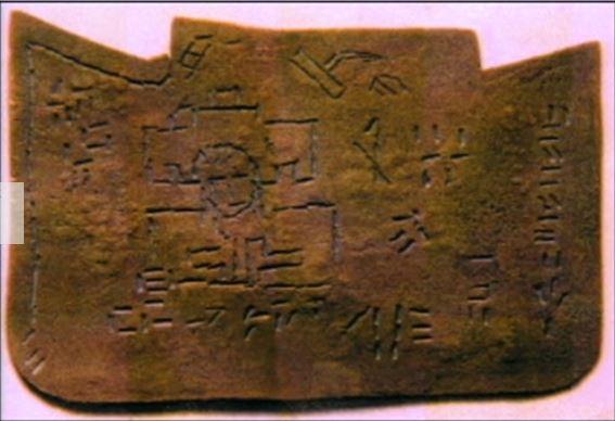 File:Utah cave bronze plate -lady.jpg