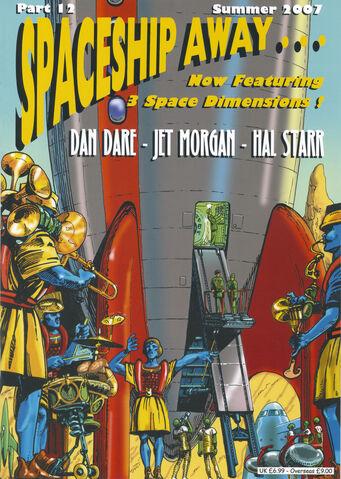 File:Spaceship Away 12.jpg