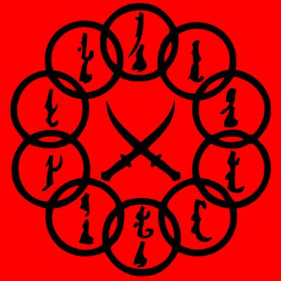 The Ten Rings Logo