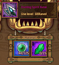 File:Hunting Spirit Kunai.png