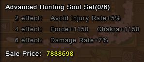 File:Advanced Hunting Soul Set1.png
