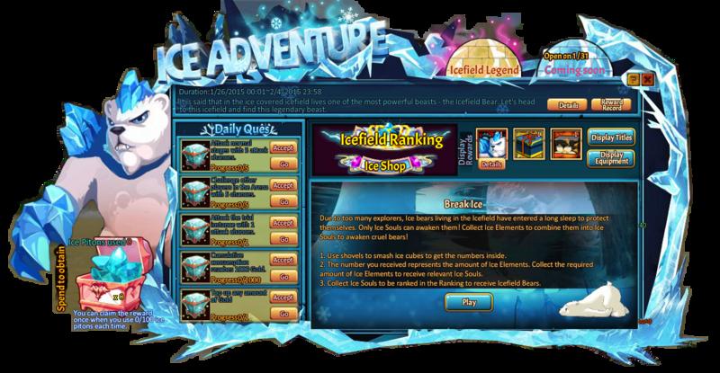 Ice Adventure Grid