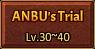 ANBU's Trial