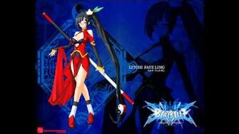 Blazblue Calamity Trigger OST Oriental Flower - Litchi's Theme Song