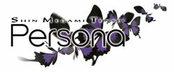 Persona PSP Logo