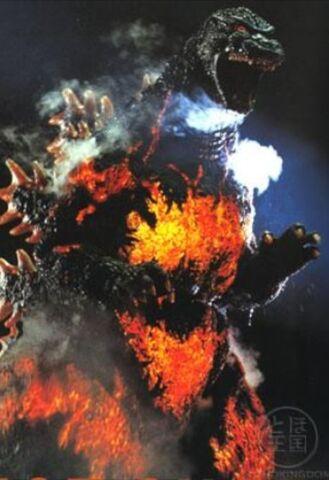 File:Burning Godzilla.jpg