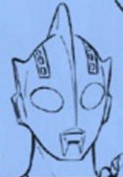 Ultraman Yuta