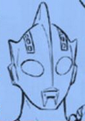 File:Ultraman Yuta.png