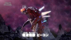 Beacon in Ultraman Retsuden Episode 100