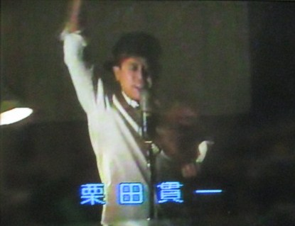 File:Masao Nakasone voicing.jpg