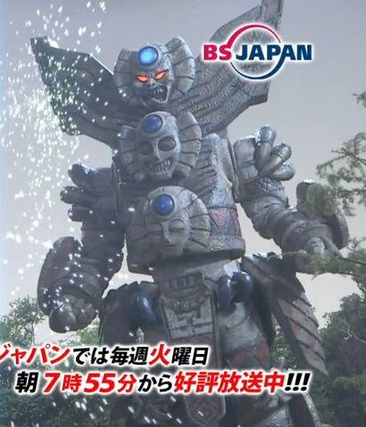 File:Jashrin in Ultraman Ginga.jpg