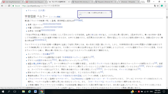 File:Japanese wikipedia.png