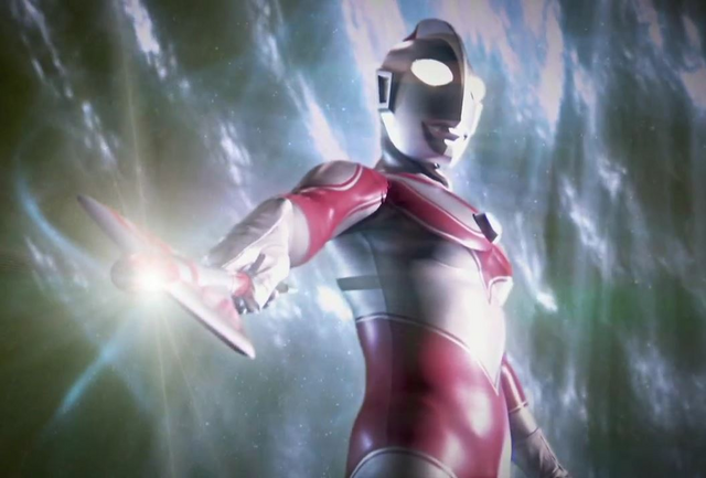 File:Ultraman No.4.png