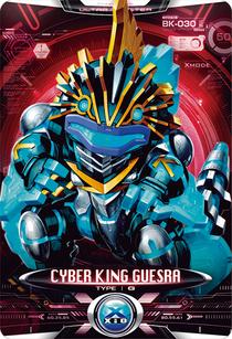 Ultraman X Cyber King Guesra Card