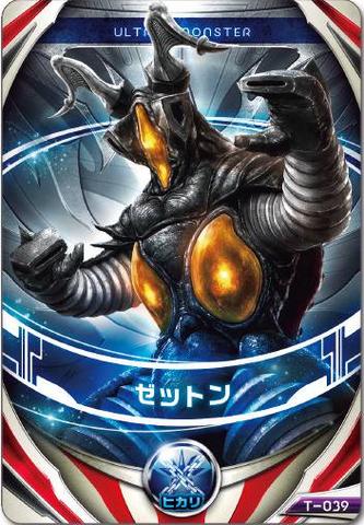 File:Ultraman Orb Zetton Kaiju Card.png