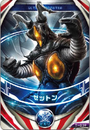 Ultraman Orb Zetton Kaiju Card