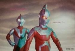 File:Seven & Ultraman 3.jpg