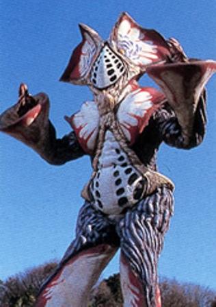 File:Alien zagon.jpg