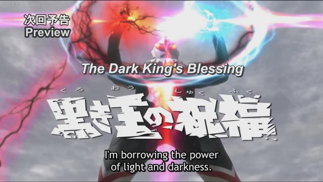 File:Darkking.png