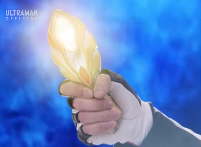File:Kaito uses Max Spark.png